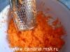 Морковь -натираем на тёрке
