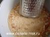 Сухарь - / обычный белый сухой хлеб/